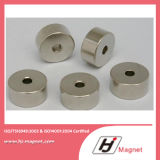 Powerful Customized Neodymium N35-52 Disc permanent NdFeB Magnet with ISO9001 Ts16949