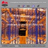 Сверхмощный очень узкий стеллаж для выставки товаров междурядья