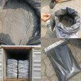 石炭の粒状の基づいたおよび木によって基づく粉にされた作動したカーボン