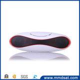 ラグビーのSubwoofer次元の健全な無線Bluetoothのスピーカー