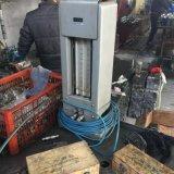 1 machine directionnelle d'agriculture d'allégement de grue de Hydrauilc de soupape de commande de boisseau