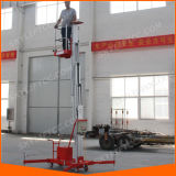 [120كغ] هيدروليّة كهربائيّة وحيد رجل مصعد