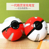 10000 mAh Pokemon ir Banco de potencia Magic Ball Power Bank