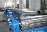 産業廃水処理システム(デカンターの遠心分離機)