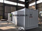 20FT het moderne Draagbare Toilet van de Verschepende Container
