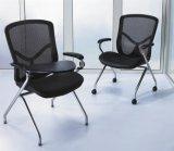 사무실 의자 (FEC C9910)
