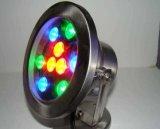 Lumière imperméable à l'eau de syndicat de prix ferme du fournisseur RVB 3W 5W 6W 7W 9W de la Chine