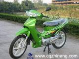 CoMotorcycle (ZN125-17) Rod nnecting