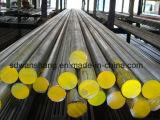SAE1045炭素鋼のステンレス鋼そして青銅色の丸棒