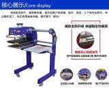 Machine d'impression de Subulimation de quatre couleurs AC-1700