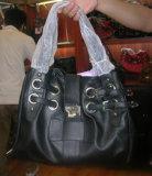 Мода дамской сумочке (TR-071695)