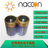 Mercury-freie Superenergien-alkalische trockene Batterie Lr20