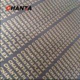 フィルムはChantaの工場からの良質の合板に直面した