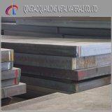 鋼板を風化させるJIS Spah/SMA 50 Aw