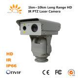 HDの長距離IR PTZ Nightvisionレーザーの赤外線監視カメラ