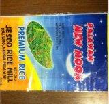 包装肥料または食糧のためのOPPのBag/PPによって編まれる袋