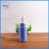 Kosmetischer Behälter-kosmetisches Plastikglas
