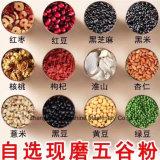 Molen van het Kruid van het Kruid van de Koffie van de Chocolade van het Theeblaadje van het Graan van de maïs de Commerciële