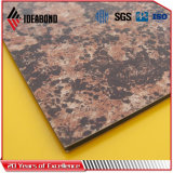 돌 보십시오 알루미늄 합성 위원회 (AE-510)를