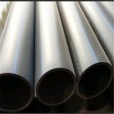 Полный диапазон диаметров трубы PE/пластмассовые трубы/HDPE трубы/ HDPE Пластиковые трубы