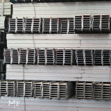 Feixe laminado a alta temperatura do aço H de JIS para o aço da construção do fabricante de Tangshan