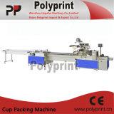 Cup-Verpackungsmaschine aussondern/doppelte Zeile