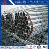 Основная труба качества BS1139 стандартная гальванизированная стальная для конструкции