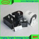 Конденсатор фильтра конденсатора силы MKP-L шунта