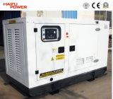 Молчком тепловозный комплект генератора 50kVA (HF40D2)