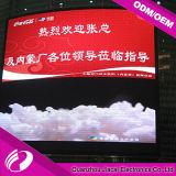 Visualización de LED curvada a todo color al aire libre de la echada 8m m del pixel