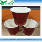 卸し売り二重壁の使い捨て可能な紙コップの赤いコーヒーカップ