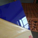 Folha acrílica colorida azul 1220*1830mm.