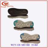 Без пробуксовки колес Kid доказательства MD+РБ Material Series сандалии единственной для опорной части юбки поршня