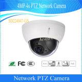 Dahua 4MP 4X PTZネットワークCCTVデジタルのビデオ・カメラ(SD22404T-GN)