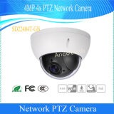 Dahua 4MP 4X RED PTZ DE CCTV cámara de vídeo digital (SD22404T-GN)