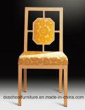 中国古典的なデザインホテルの椅子の居間の椅子