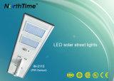 Tudo em uma rua Solar Sunpower luz de lâmpadas solares para a iluminação externa
