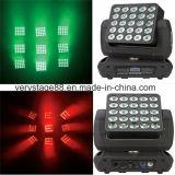 25 * 10W 5X5 LED شعاع نقل رئيس ماجيك Maxtrix لوحة الخفيفة