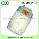 等級のPouponの最もよい品質の高く吸収性の快適で使い捨て可能な赤ん坊のおむつ