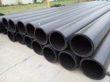 熱湯の供給の配管の付属品のポリプロピレン任意PPRの配管の管