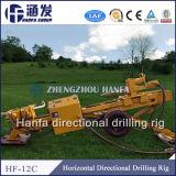 水平の方向掘削装置(HF12c)