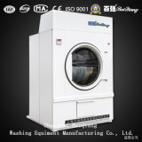 Steam Heating 70kg Drying Machine/Industrial Laundry Dryer (Spray Material)