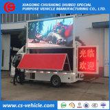 Dongfeng 4X2 P8の屋外の移動式掲示板のトラックのLED表示トラック