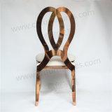 椅子の結婚の白い王位のステンレス鋼の椅子の金宴会の現代食事の椅子Yc-Zs39
