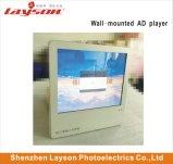 17 pouces HD Digital Signage Player Publicité multimédia de réseau WiFi Ascenseur TFT LCD Affichage de l'écran