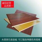Panneau de mur acoustique de décoration de bois de construction en bois d'intérieur de matériaux