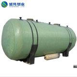 FRPのガラス繊維のディーゼル燃料の貯蔵タンク
