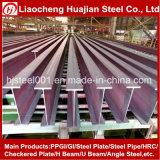 Оптовая торговля Q345b горячие продажи стали H света в Китае
