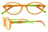 Lovely New Style Kids Cadre optique Lunettes pour enfants