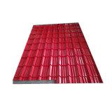 Prepainted波形シートカラー上塗を施してある屋根ふきの金属板
